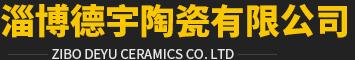 抛光砖,内墙砖,通体大理石瓷砖-淄博德宇陶瓷有限公司